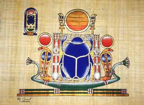 Papyrus Painting Sacred Scarab And Cobra With A Dramatic Black